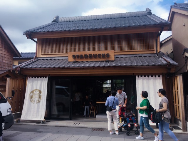 Starbucks in traditional japanese building