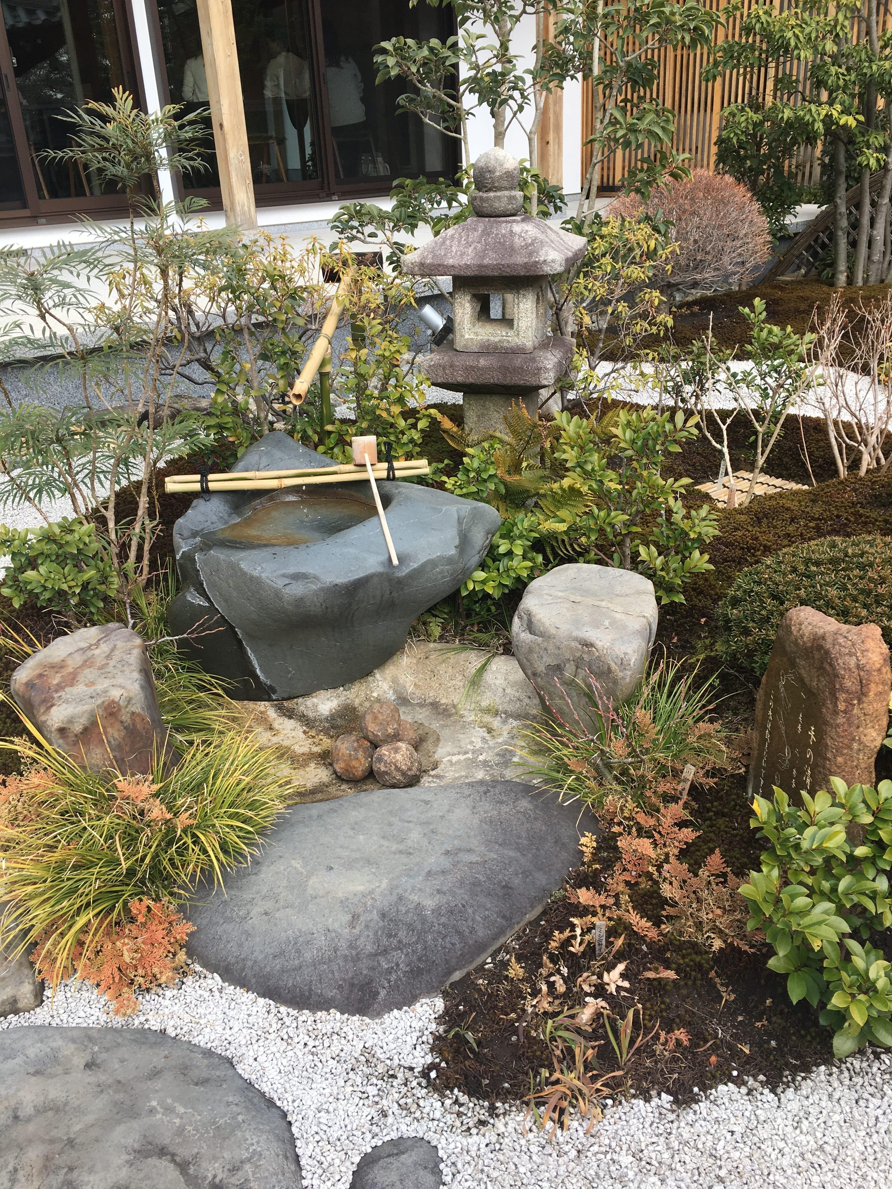 A Japanese zen garden.
