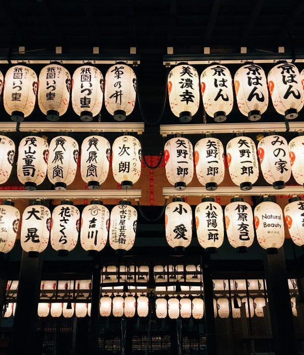 Lanterns during Tsushima tenno festival.