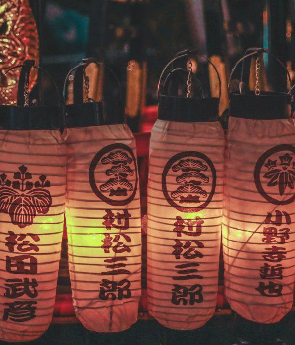 Lanterns during Honen festival