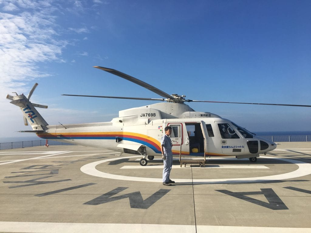 Helicopter on the Izu Islands